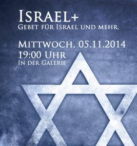 Israel Plus